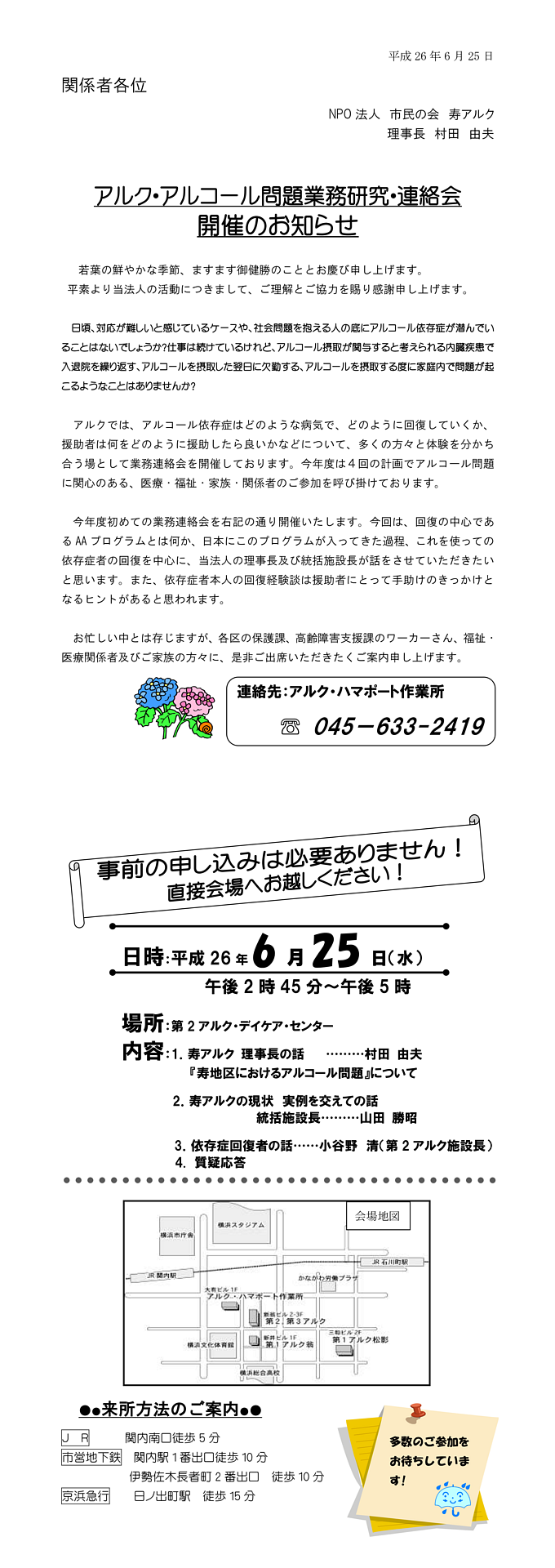 20140523-3