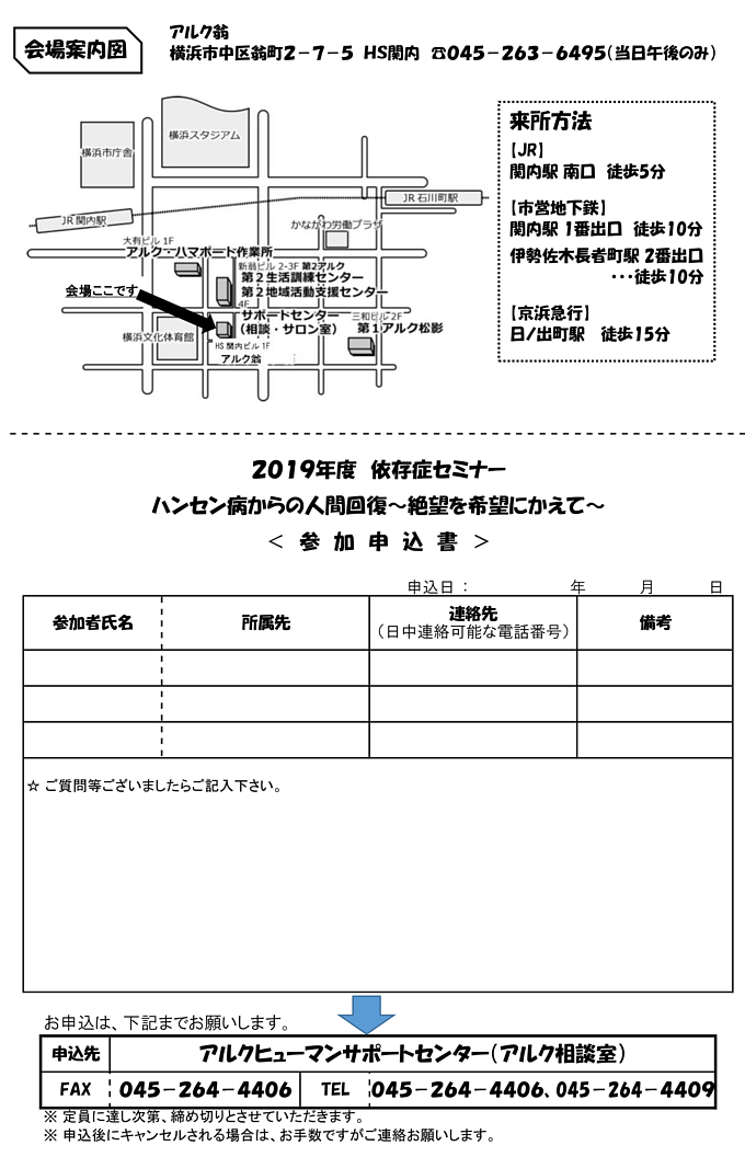 entrysheet_20191207
