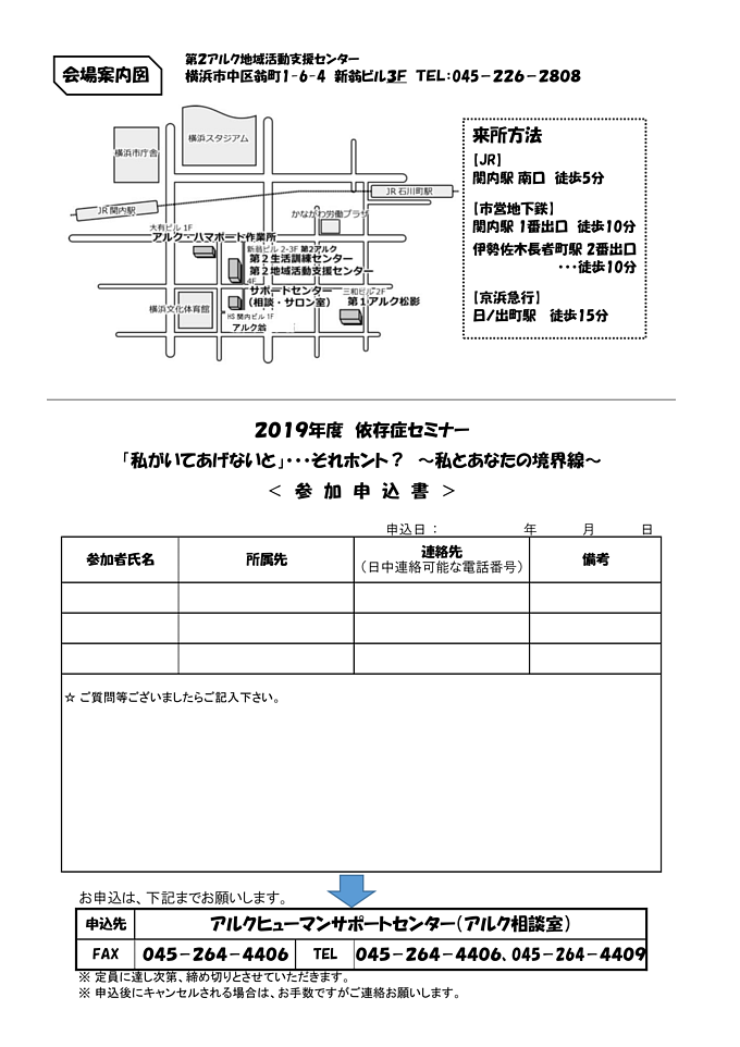 seminar_201909b