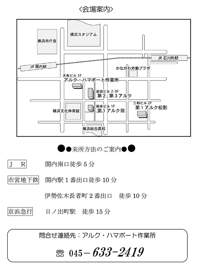 業務連絡会25年12月-002