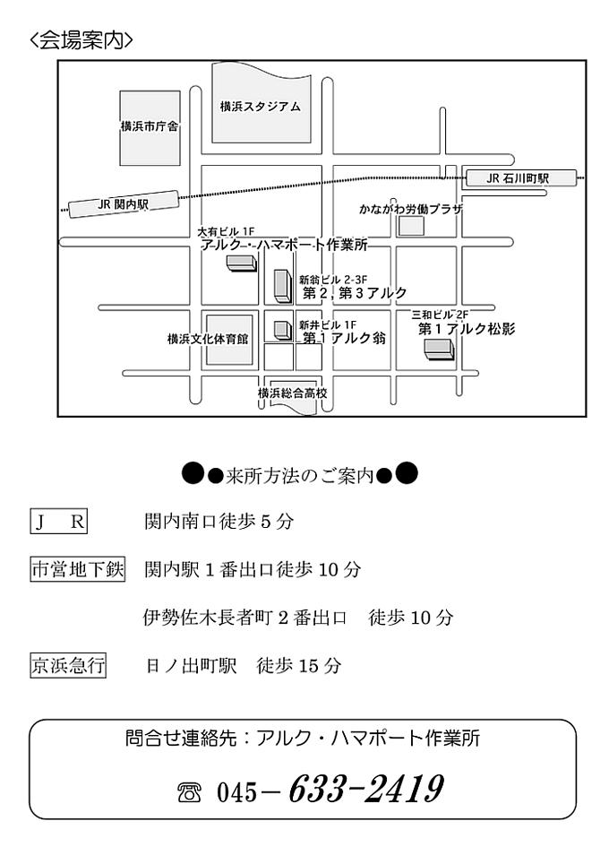 業務連絡会25年9月-002