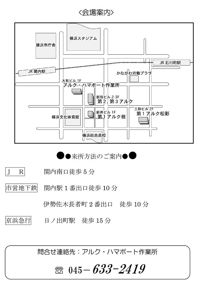 業務連絡会26年2月-002
