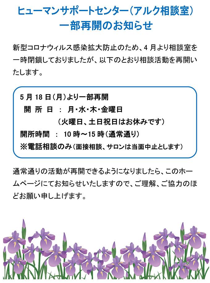 news_202005